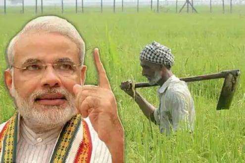 शेतकऱ्यांसाठी खूशखबर! मोदी सरकार देत आहे 4000 रुपये मिळवण्याची संधी, वाचा सविस्तर