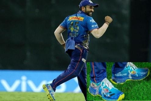 IPL 2021: सलग दुसऱ्या मॅचमध्ये रोहित शर्माचा बुटांवर 'स्पेशल मेसेज', वाचून वाटेल हिटमॅनचा अभिमान!