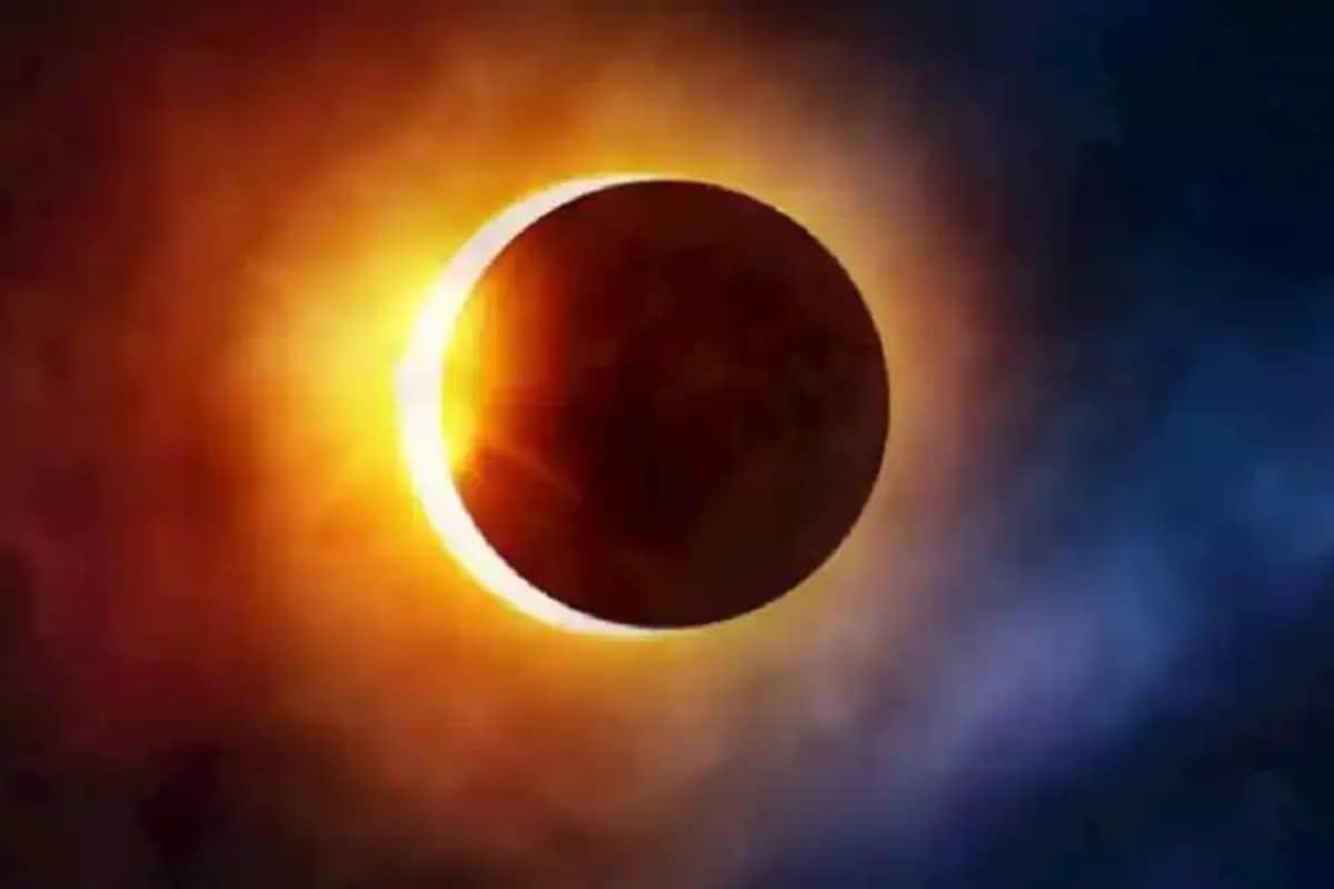 सूर्य ग्रहणाचा प्रभाव 12 राशींवर पडणार आहे. पाहुयात कोणत्या राशीवर काय परिणाम होणार आहे