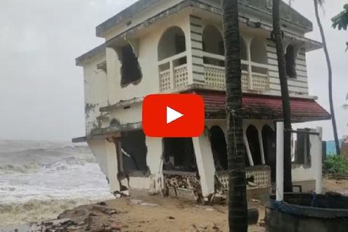 Cyclone Tauktae: तौत्के वादळाचा तडाखा; अवघ्या 10 सेकंदात पत्ताच्या बंगल्या सारखे कोसळले घर, पाहा LIVE VIDEO