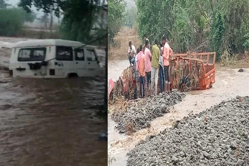 बीडमध्ये उन्हाळ्यात पावसाळा, तुफान पावसाने नद्यांना पूर, जीप गेली वाहून VIDEO