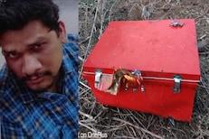हत्या करून पेटीत भरला होता 35 वर्षीय तरुणाचा मृतदेह, हत्येचं कारण आलं समोर!