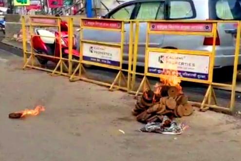 Satara Breaking: गृह राज्यमंत्री शंभुराज देसाईंच्या घरासमोर अज्ञातानं केला जाळपोळ, थोडक्यात अनर्थ टळला