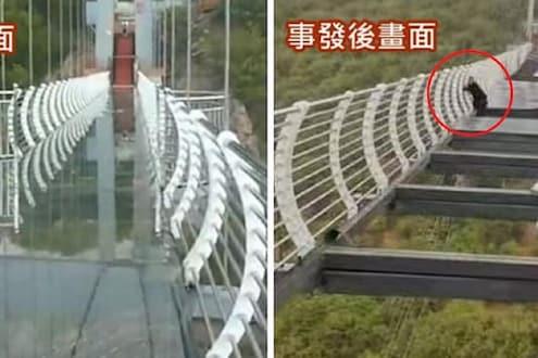 OMG! जोराच्या वाऱ्यात तुटला चीनचा Glass bridge; 330 फूट उंचावर लटकत राहिला पर्यटक आणि...