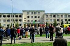 Russia Firing शाळेत अंदाधुंद गोळीबारात 8 विद्यार्थ्यांसह 13 जणांचा मृत्यू