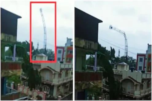 Cyclone Tauktae: पत्त्यांप्रमाणे कोसळला भलामोठा टॉवर, क्षणात जमीनदोस्त झाल्याचा VIDEO VIRAL