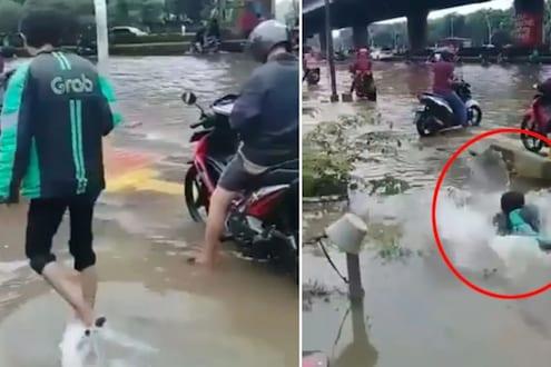 मोबाइलचा असाही धोका; भररस्त्यात चालत जात असताना अचानक गायब झाला तरुण, पाहा VIDEO
