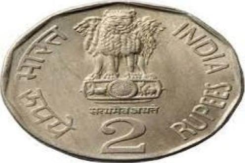 तुमच्याकडे आहे हे 2 रुपयाचं नाणं तर घरबसल्या कमवा 5 लाख रुपये, वाचा काय आहे ऑफर