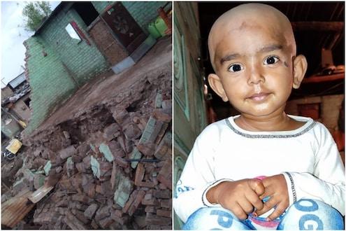 मुसळधार पावसाने घेतला चिमुकलीचा बळी; भिंत कोसळून 3 वर्षीय मुलीचा मृत्यू, 3 गंभीर जखमी