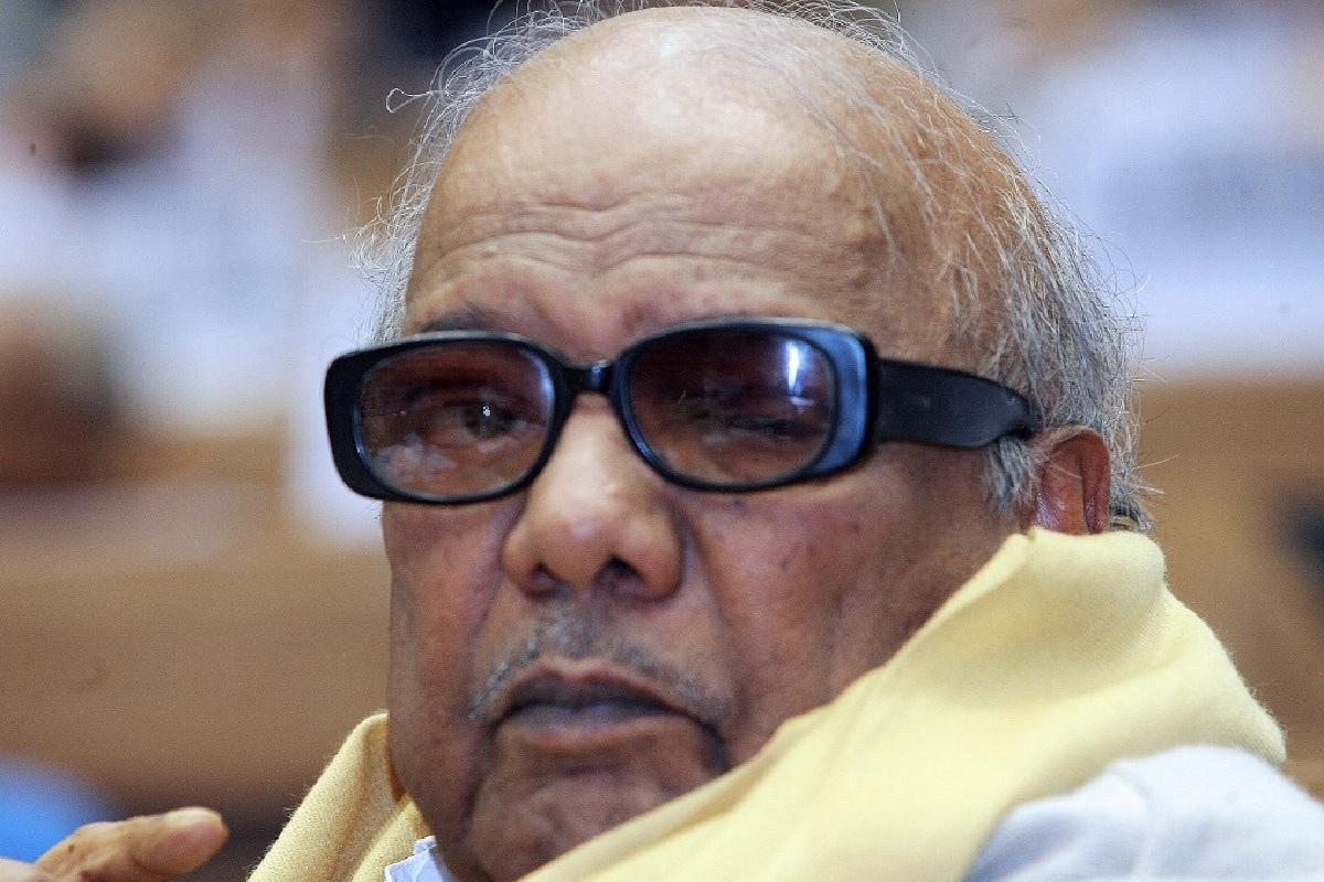 द्रविड़ मुनेत्र कड़गम (डीएमके) नेता एम करुणानिधी यांची आज 97 वी जयंती आहे. करुणानिधी यांचं 2018 ला निधन झालं.