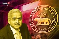 'या' बँकेला RBI ने ठोठावला 1 लाख रुपयांचा दंड, वाचा काय आहे कारण