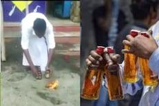 VIDEO : 'मी अग्नीला साक्षी मानून...',दारुच्या दुकानासमोर घातला पुजेचा घाट