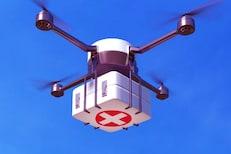 आता Drone द्वारे घरपोच मिळणार औषधं; 18 जूनपासून सुरू होणार डिलीव्हरी ट्रायल