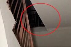 कॅमेऱ्यात कैद झालेली ते भूत की...; रिअल Horror video पाहून फुटेल घाम