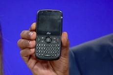 Reliance चा सर्वात स्वस्त Jio 5G फोन 24 जूनला लाँच होणार?जाणून घ्या किंमत,फिचर्स