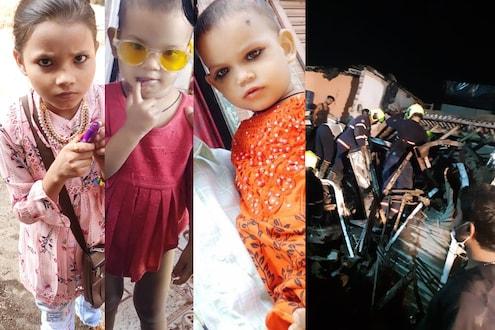 Malad Building Collapsed : 6 चिमुरडे आणि एकाच कुटुंबातील 9 जणांचा करुण अंत, मालवणी इमारत दुर्घटनेनं मुंबई हळहळली
