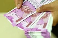 swiss बँकेतील भारतीयांच्या ठेवी गेल्या 20 हजार कोटींच्या पुढं, अहवाल जाहीर