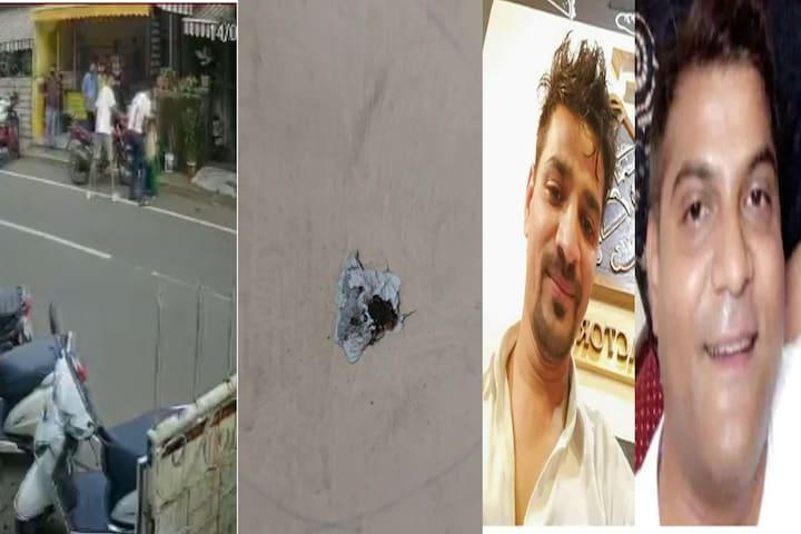 जन्मदात्या बापाने दोन्ही मुलांवर केला गोळीबार, नवी मुंबईतील घटनेचा LIVE VIDEO