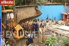 pune ambil odha : आंबिल ओढ्याच्या स्थानिकांना कोर्टाचा दिलासा, तोडकामाला स्थगिती