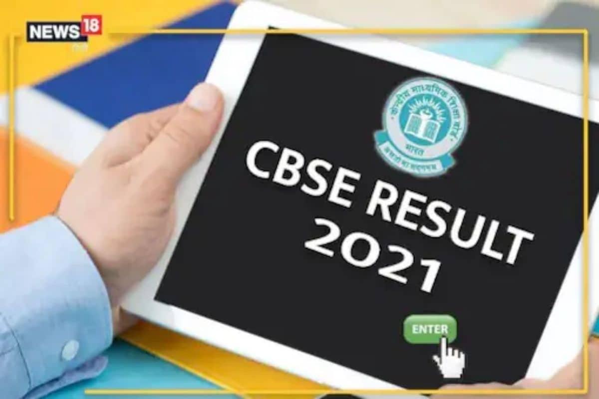 'या' शाळांचा निकाल थांबवणार CBSE; विद्यार्थ्यांना द्यावी लागणार परीक्षा