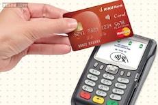 डेबिट कार्डवरच्या 16 आकडी नंबरचा अर्थ काय? लपलं आहे गुपित