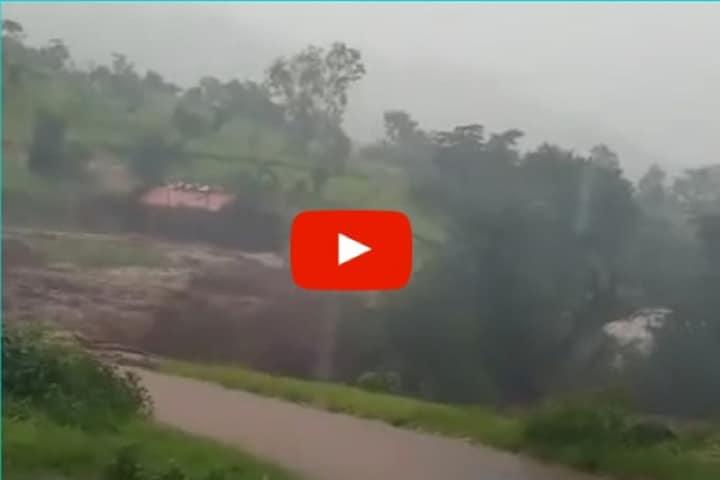 रायगडमधील दरड कोसळतानाचा LIVE VIDEO; दृश्य पाहून काळजाचा ठोका चुकेल