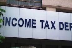 नव्या Income Tax e-filing portal साठी केंद्राने इन्फोसिसला दिले 164.5 कोटी