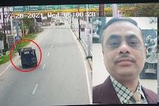 न्यायाधीशांचा अपघाती मृत्यू; अपघाताचा CCTV आला समोर, घातपाताचा संशय बळावला