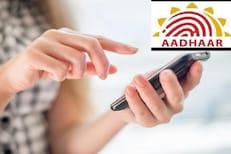 काय आहे Aadhaar Authentication आणि का आहे गरजेचं? जाणून घ्या याचे फायदे