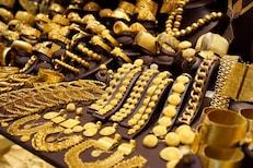 Gold Price Today: पुन्हा घसरले सोन्याचे दर तर चांदी वधारली, तपासा आजचा भाव