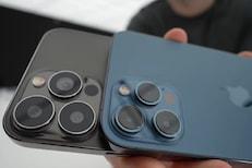 iPhone 13 असणार Made in China; आयफोनबाबत धक्कादायक खुलासा; काय आहे सत्य?