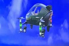 आता भारतात उडणार Flying Car, कशी असेल ही कार; सरकारने जारी केले PHOTO