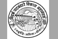Nagpur Job Alert: पाटबंधारे विभाग नागपूर इथे 'या' पदांसाठी होणार पदभरती
