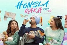 Honsla Rakh: शेहनाज गिलच्या चित्रपटाचं नवं पोस्टर झालं रिलीज; चाहत्यांना झाली...