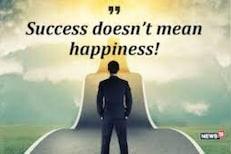 यशस्वी होण्यासाठी 'या' पावलांचा घ्या मागोवा; यश निश्चित तुमचेच!