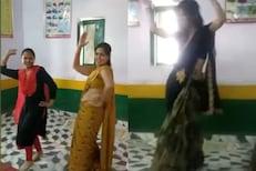 सरांनंतर आता मॅडमचा Dance Video Viral; वर्गातच शिक्षकांनी घातला धुमाकूळ