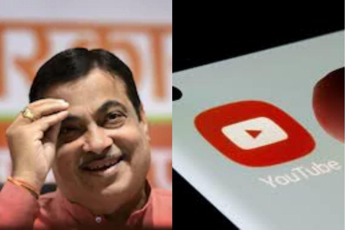 सोशल मीडियावरही नितीन गडकरींचा बोलबाला; YouTube कडून दर महिन्याला मिळतं मानधन
