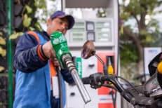 Petrol Price Today: पेट्रोल-डिझेलचे नवे दर जारी, इथे तपासा एक लीटर पेट्रोलचा भाव