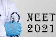 NEET Result: NEET निकालाबाबत मुंबई हायकोर्टाचा आदेश सुप्रीम कोर्टानं केला रद्द