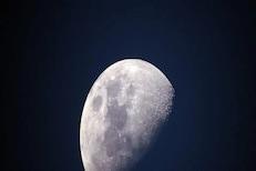 वर्षातील शेवटचे चंद्रग्रहण कधी आणि तुमच्या राशीवर काय होणार परिणाम? वाचा