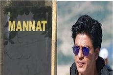 शाहरूख पोहोचला Aryanच्या भेटीला तर NCB टीम मन्नत बंगल्यावर, वाचा काय घडलं नेमकं?