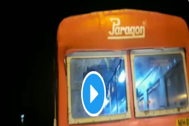 Maharashtra Bandh: बेस्ट बस तोडफोडीचा Live Video आला समोर