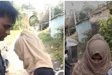 भररस्त्यात तरुणीला जबरदस्तीने काढायला लावला बुरखा; VIDEO VIRAL झाल्यानंतर...