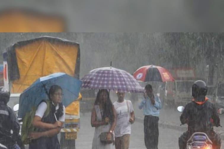 Monsoon Update: देशात मान्सून परतीचा प्रवास रखडला; 8 दिवसांपासून जैसे थे स्थिती