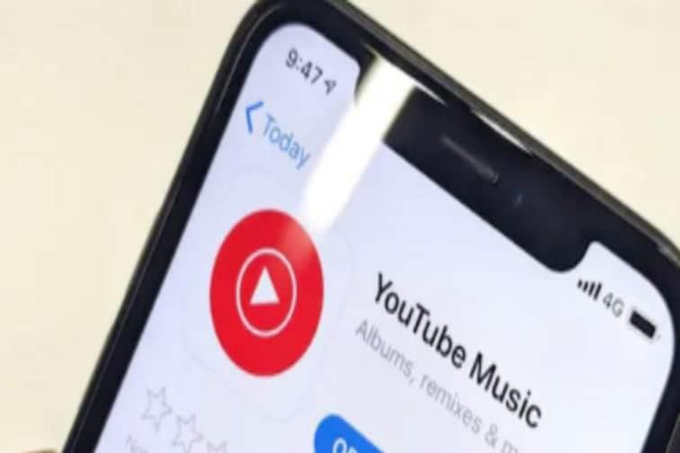 फ्रीमध्ये Youtube Music वापरणाऱ्यांसाठी मोठी बातमी, तुमच्यावर असा होणार परिणाम