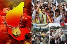 ಫೆ. 13ಕ್ಕೆ ಕರ್ನಾಟಕ ಬಂದ್: 500ಕ್ಕೂ ಹೆಚ್ಚು ಸಂಘಟನೆಗಳಿಂದ ಬೆಂಬಲ