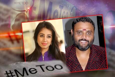 #MeToo: ನಟಿ ಸಂಜನಾ ವಿರುದ್ಧ ದೂರು ನೀಡಿದ ಗಂಡ-ಹೆಂಡತಿ ಸಿನಿಮಾದ ನಿರ್ದೇಶಕ ರವಿ ಶ್ರೀವತ್ಸ