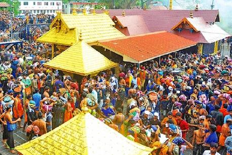 Supreme Court Verdict on Sabarimala: ಶಬರಿಮಲೆ ಪ್ರಕರಣ; ಏಳು ಸದಸ್ಯರ ಪೀಠಕ್ಕೆ ವರ್ಗಾವಣೆ ಮಾಡಿದ ಸುಪ್ರೀಂಕೋರ್ಟ್
