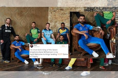 ICC World Cup 2019: ವಿರಾಟ್ ಕಿಂಗ್ ಪೋಸ್; ಎಲ್ಲ ನಾಯಕರಿಗೆ ಕೊಹ್ಲಿಯೇ ಬಾಸ್