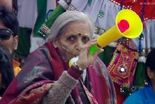 ಟೀಮ್ ಇಂಡಿಯಾ ಆಟಕ್ಕೆ ಕುಣಿದು ಕುಪ್ಪಳಿಸಿದ ಅಜ್ಜಿ; ವಿಡಿಯೋ ವೈರಲ್
